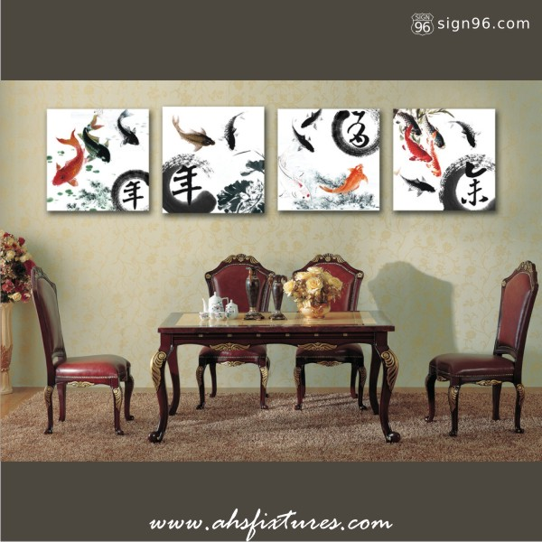 Great For Every Year Oriental Calligraphy Combination Art Decorative Frameless Painting 年年有余 Calligraphy-246